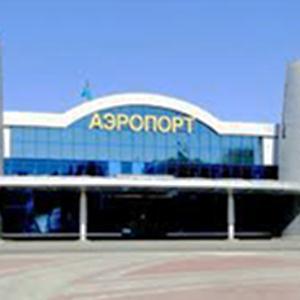 Аэропорты Бугульмы