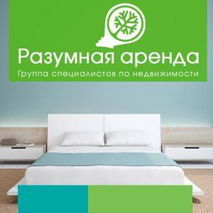 Аренда квартир и офисов Бугульмы