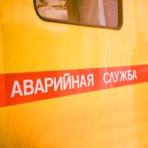 Аварийные службы Бугульмы