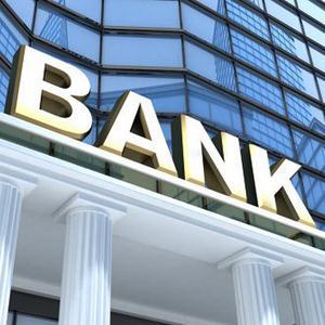 Банки Бугульмы