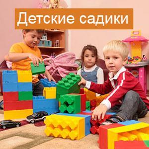 Детские сады Бугульмы