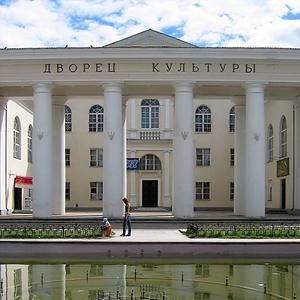 Дворцы и дома культуры Бугульмы