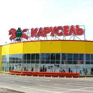 Гипермаркеты Бугульмы
