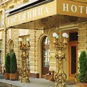 Гостиницы Бугульмы