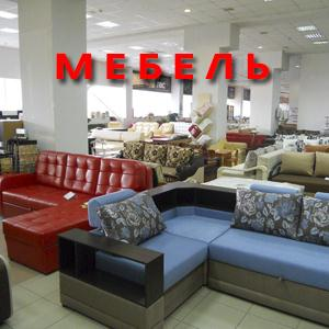 Магазины мебели Бугульмы