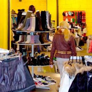 Магазины одежды и обуви Бугульмы
