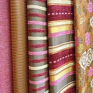 Магазины ткани Бугульмы