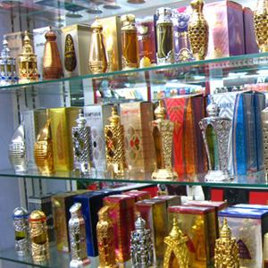 Парфюмерные магазины Бугульмы