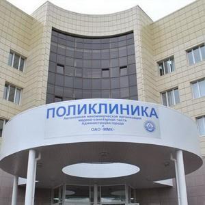 Поликлиники Бугульмы