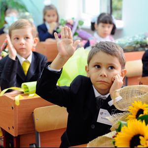Школы Бугульмы