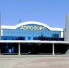 Аэропорты в Бугульме