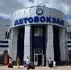 Автовокзалы в Бугульме