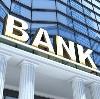 Банки в Бугульме