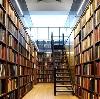Библиотеки в Бугульме