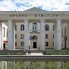 Дворцы и дома культуры в Бугульме