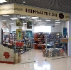 Книжные магазины в Бугульме