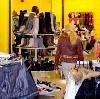 Магазины одежды и обуви в Бугульме