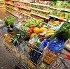 Магазины продуктов в Бугульме