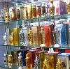 Парфюмерные магазины в Бугульме
