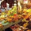 Рынки в Бугульме