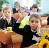 Школы в Бугульме