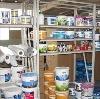 Строительные магазины в Бугульме