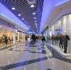 Торговые центры в Бугульме