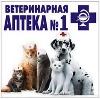 Ветеринарные аптеки в Бугульме