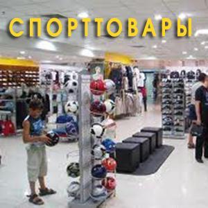 Спортивные магазины Бугульмы