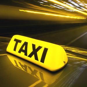 Такси Бугульмы