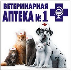 Ветеринарные аптеки Бугульмы